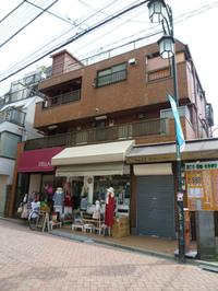 横瀬ハイツ1階101号