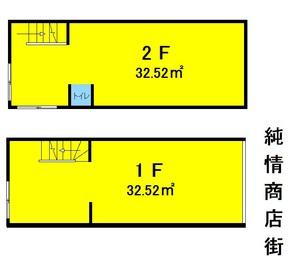純情店 1階2階の間取り図