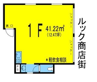 ルック・新高円寺・京 1階の間取り図