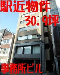 高円寺岡本ビル4F