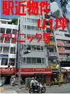 高円寺センタービル4階