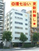 伊藤第二ビル 205