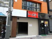 山田ビル 1F・2F