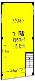 山田ビル 1Fの間取り図