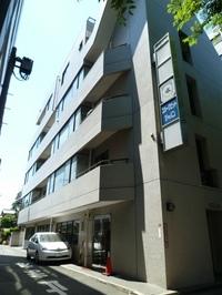 金田ビル 1階
