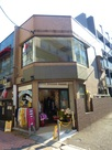 澤井店舗1階